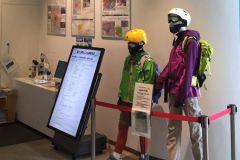 静岡県地震防災センター:富士山火山防災対策コーナー