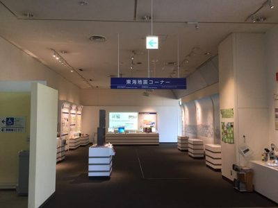 静岡県地震防災センター:東海地震コーナー