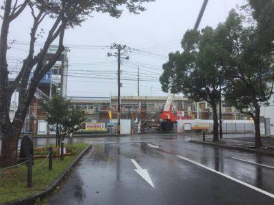 浪江町役場