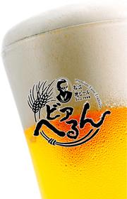松江堀川地ビール館01