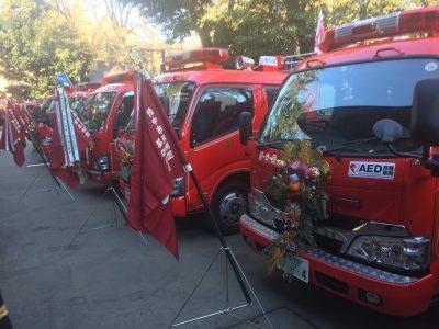 消防車も正月飾りでおめかし