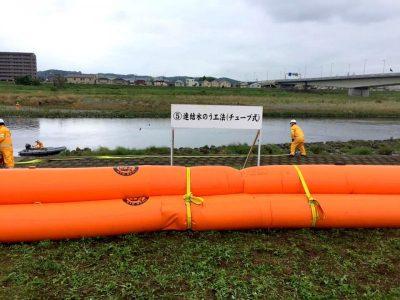 府中市・東京消防庁 第八消防方面 合同総合水防訓練