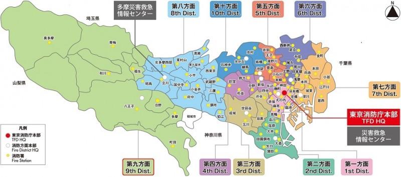 東京消防庁管轄区域