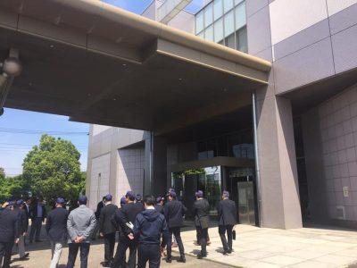神奈川県総合防災センター