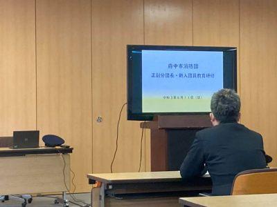 講義および規律訓練(消防団旅行.com)